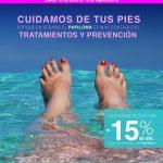 Este verano el tratamiento completo para PAPILOMA PLANTAR tiene descuento! : -15%